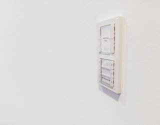 EBZ Neubau Lichtschalter Steuerung